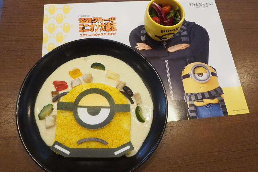 サラダカップ付き「ミニオン大脱走カレー」1690円