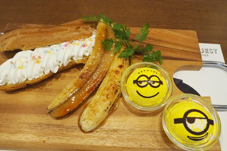 「ミニオンも大好き!カラメル焼きバナナ」1190円