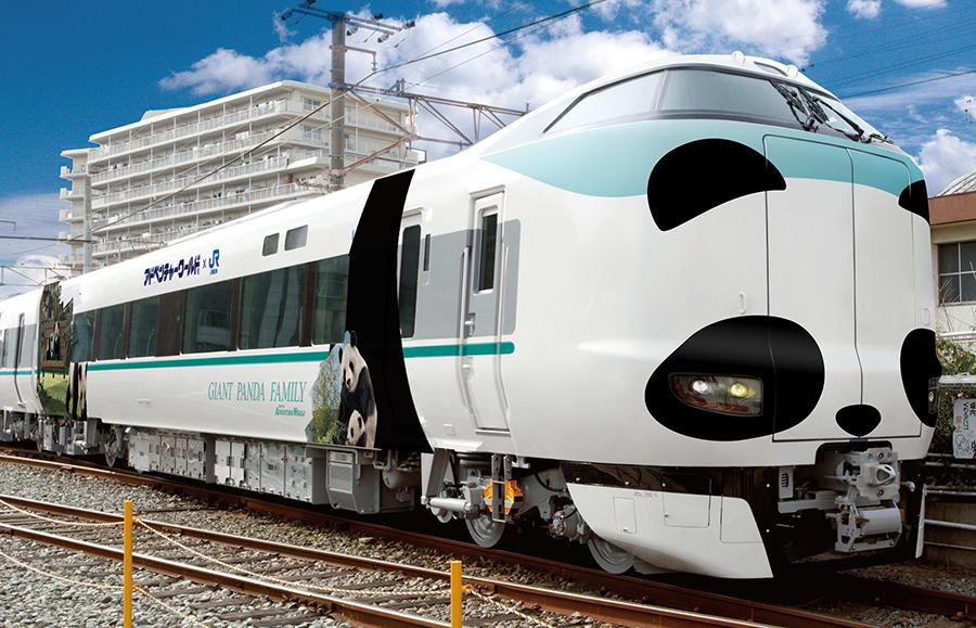 8月5日から運行されるラッピング列車「パンダくろしお『Smileアドベンチャートレイン』」