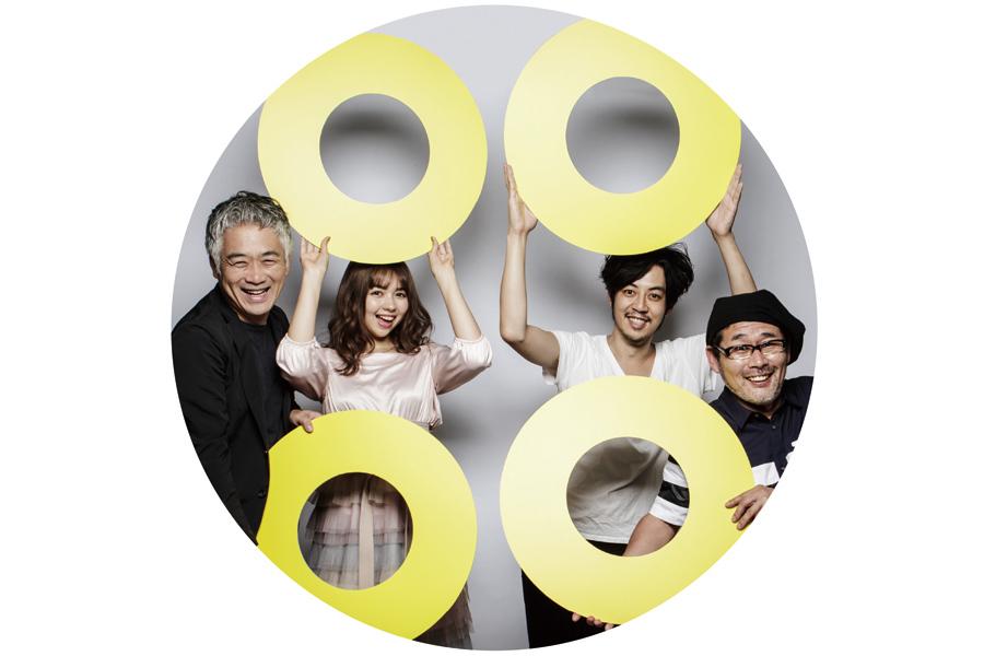 初のイベント『こたつ会議 EXTRA!大阪の「OMOSIROI」パインアメを考える。』に登壇するメンバー