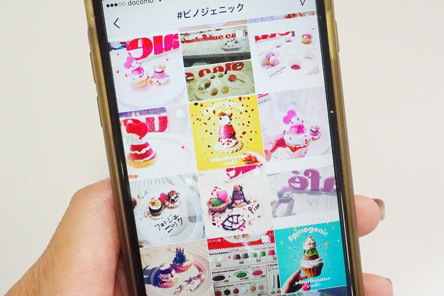 東京は7月7日から開催されており、instagramにはすでに「#ピノジェニック」をつけた投稿がずらり!