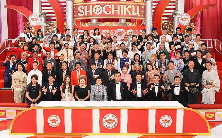 松竹芸能所属の芸人・総勢81人が収録に挑んだ特番『オール松竹レジェンド大賞』