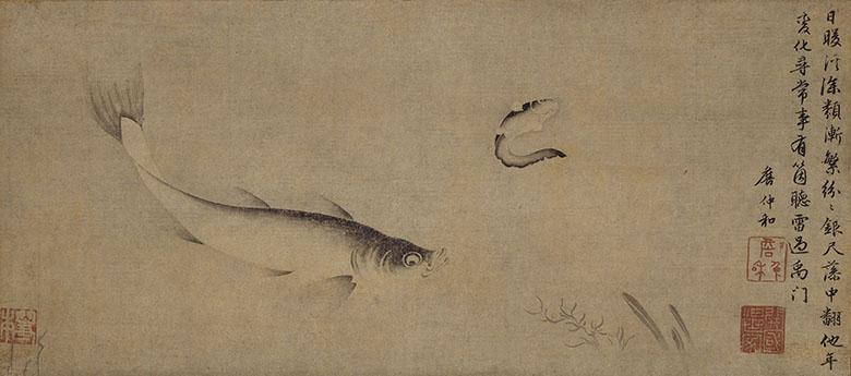 藻魚図 等本筆 詹仲和賛 京都国立博物館