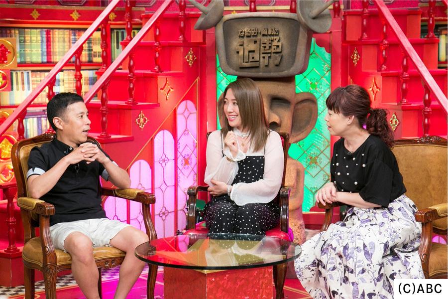 (左から)岡村隆史、平原綾香、なるみ
