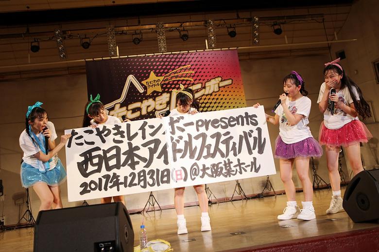 発表時は本人たちもびっくりしていた地元・大阪でのアイドルフェス開催
