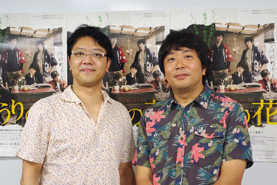 会見を開いた土田英生(左)と諏訪雅