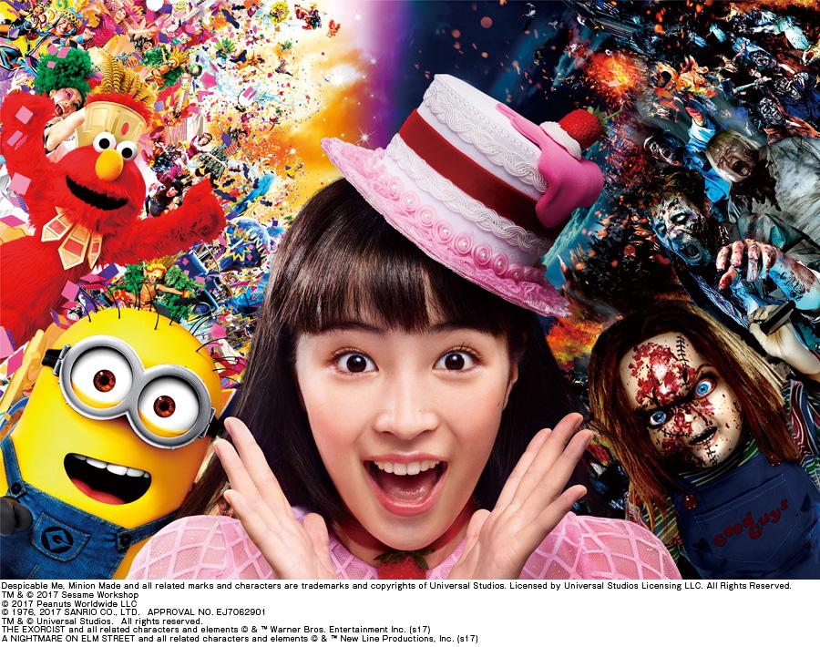 『ユニバーサル・サプライズ・ハロウィーン』イメージビジュアル 写真提供:ユニバーサル・スタジオ・ジャパン