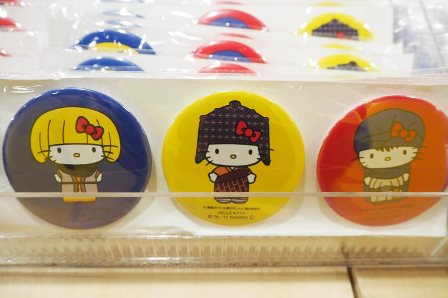 「キティ×勇者ヨシヒコ」バッジ3個セット1296円