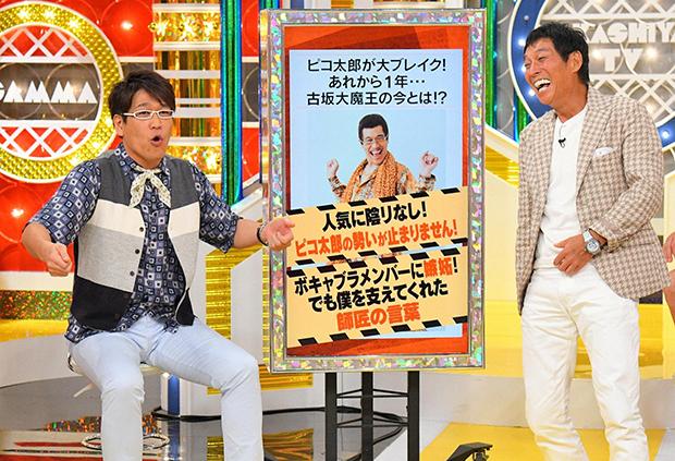 めったに芸人をほめないさんまがピコ太郎の細部をほめまくり、中川家もビックリ!