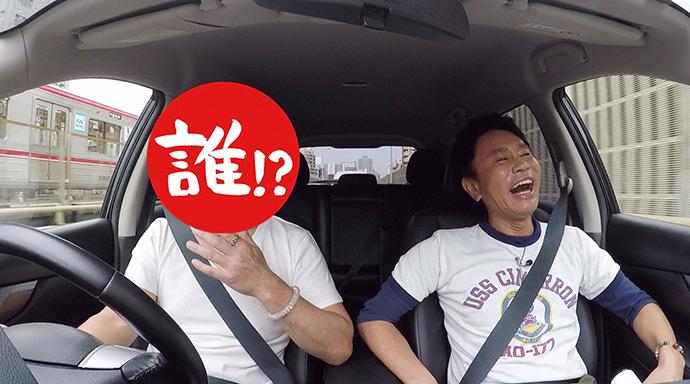 「エキスポシティ」(大阪府吹田市)に向かう浜田雅功と相方