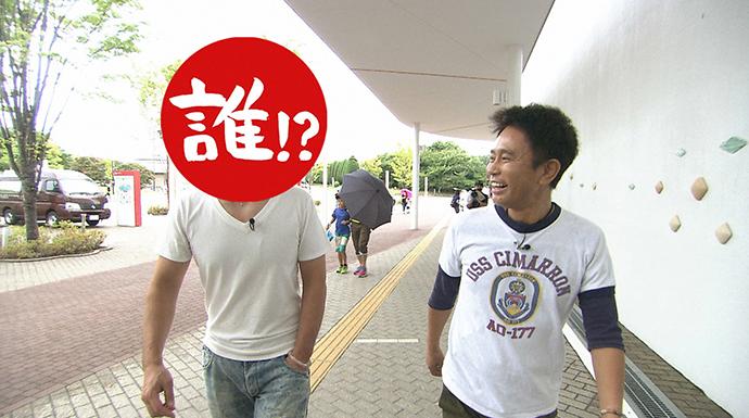 2人がやってきたのは、ファミリー層に大人気のスポット「エキスポシティ」(大阪府吹田市)