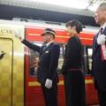 「出発進行」の掛け声で、淀屋橋駅から出発した「プレミアムカー」