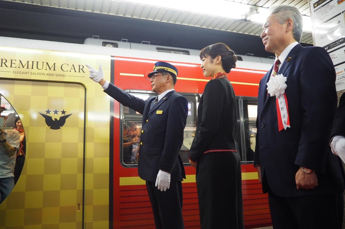 京阪の特別車両プレミアムカー、デビュー | Lmaga.jp