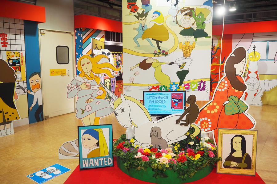 作品の世界観を表した展示も。フォトスポットが満載
