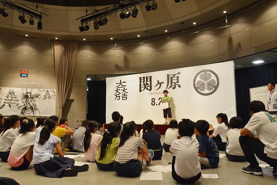 特別課外授業イベントの様子(15日・彦根市内)