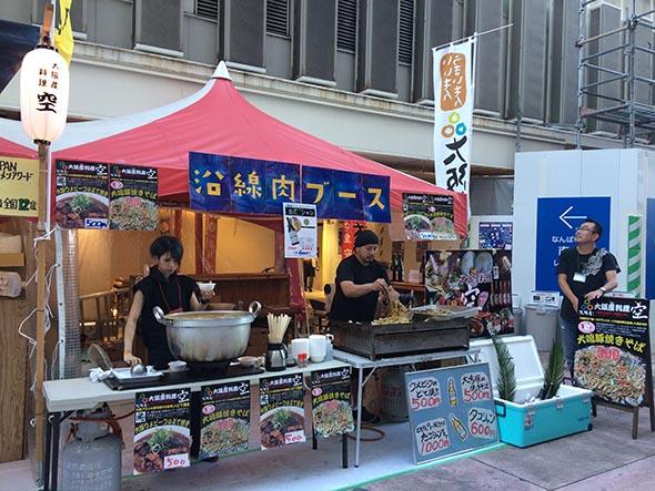 「大阪産料理 空」は大阪ウメビーフの煮込みと犬鳴豚の焼きそばを提供