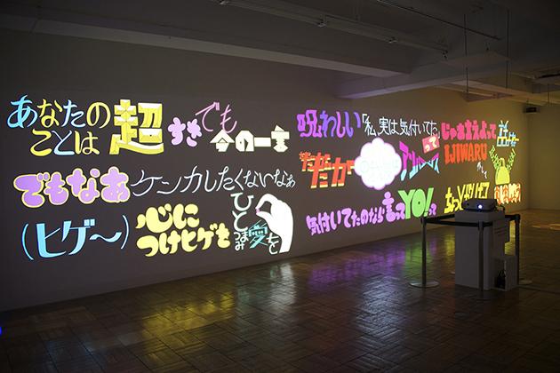 「マチルダ先輩と忍者合唱団」より(アーツ千代田3331)2015年