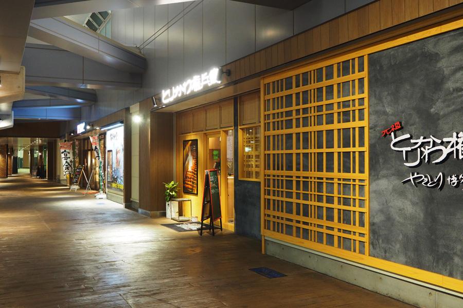 飲食店が立ち並ぶ高架下「N.KLASS泉大津」