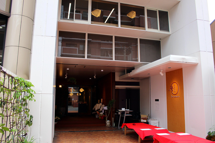 「唐丸(カラマル)」の外観。1階はギフトショップと体験工房。2階が職人工房
