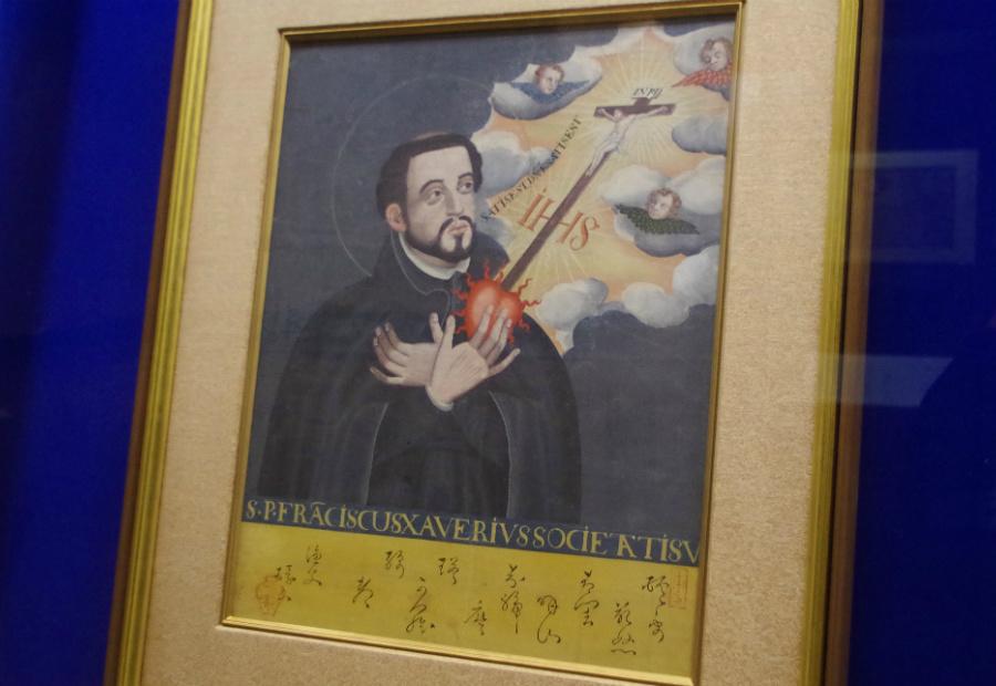 17世紀前半に描かれた聖フランシスコ・ザヴィエル像も池長孟コレクションのひとつで、神戸市立博物館所が所蔵