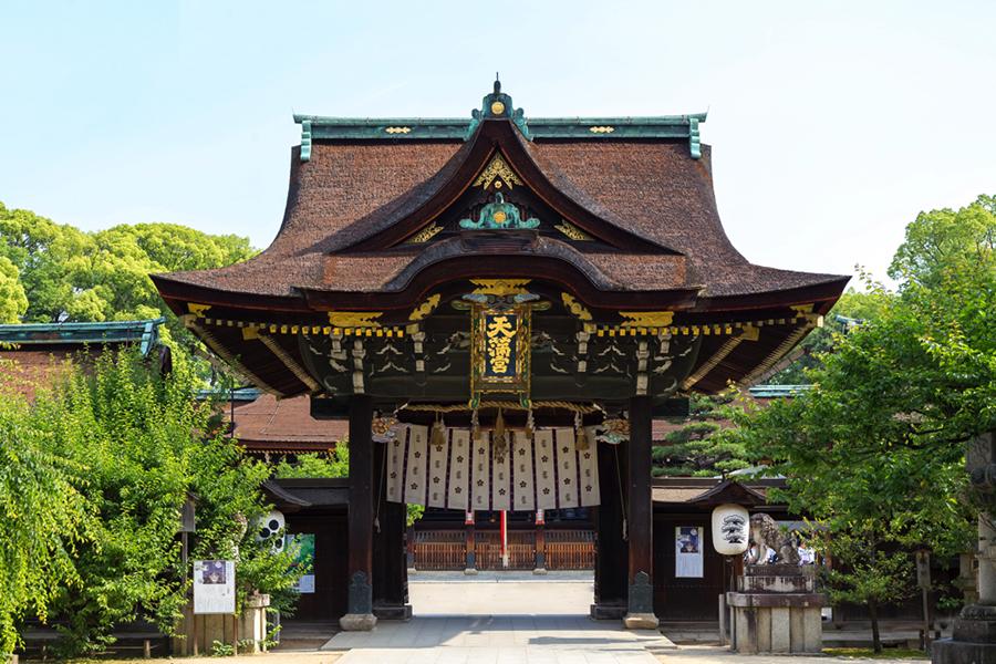 会場は、全国約1万2000社の天満宮、天神社の総本社「北野天満宮」