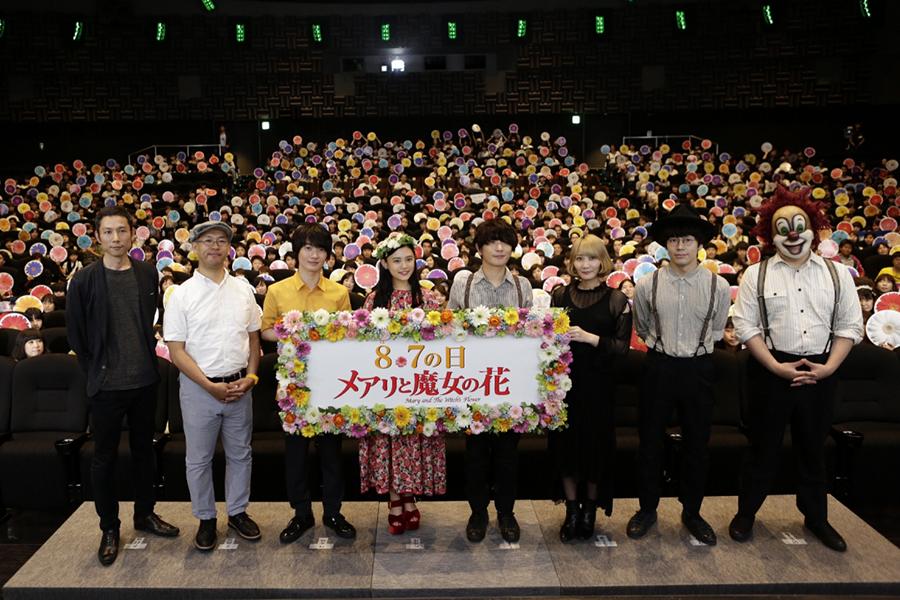 大阪での舞台挨拶に登場した西村プロデューサー、米林宏昌監督、神木隆之介、杉咲花、SEKAI NO OWARI(左から、7日・大阪市内)