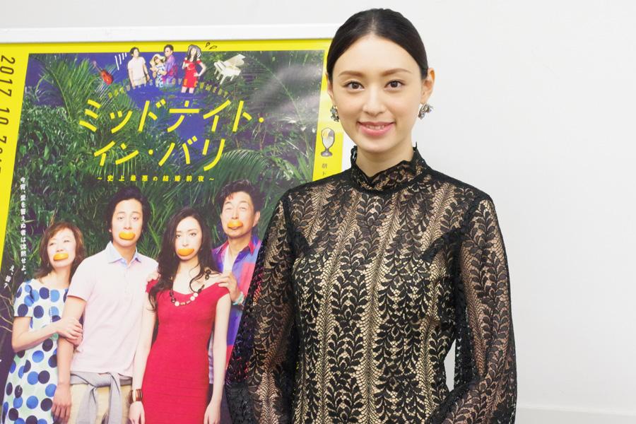 舞台『ミッドナイト・イン・バリ』で溝端淳平、浅田美代子、中村雅俊と舞台に立つ栗山千明