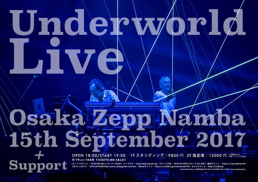 アンダーワールドによる大阪だけのスペシャルライブ