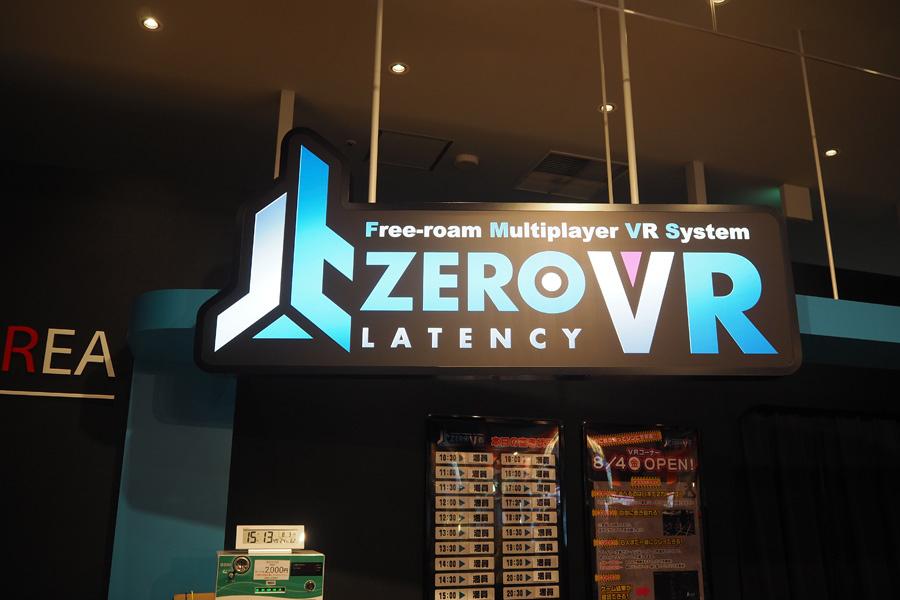 日本で体験できるのは、東京とここだけ!『SEGA VR AREA』