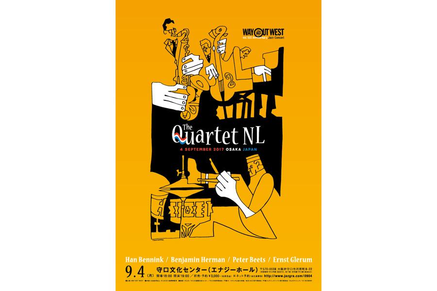 関西の無料ジャズ情報誌『WAY OUT WEST』が主宰するコンサート『The Quartet NL. 』