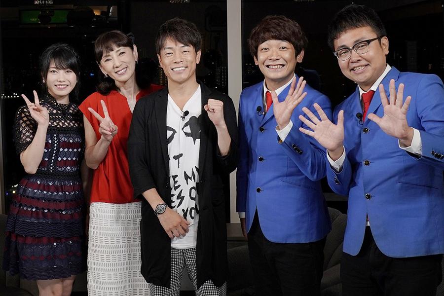 番組MCの陣内智則(中央)とパネラーの横山由依、秋野暢子、銀シャリ(左より)