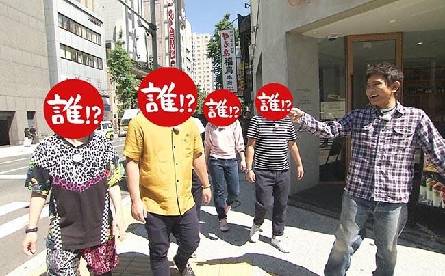 北海道の行きたい場所を書いたかまぼこ板を引いて、そこに書かれた場所に向かう浜田と相方たち