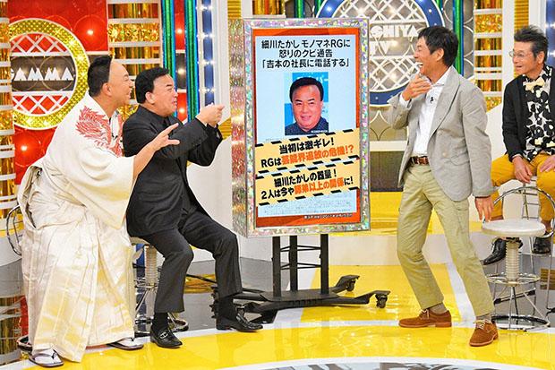 細川たかし&レイザーラモンRGが登場し、RGが弟子となった経緯を披露する