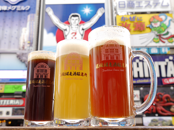 参加するブルワリー「道頓堀地ビール」クラフトビール