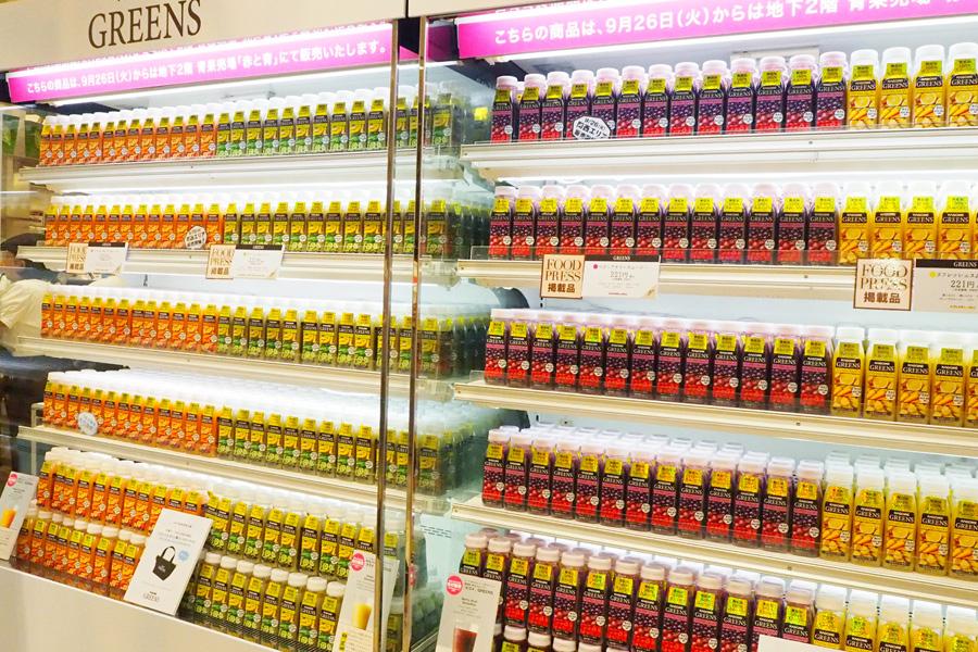 グリーンスムージー、リフレッシュスムージー、ベリーアサイースムージー、パッションオレンジスムージーの4種を販売(各221円)