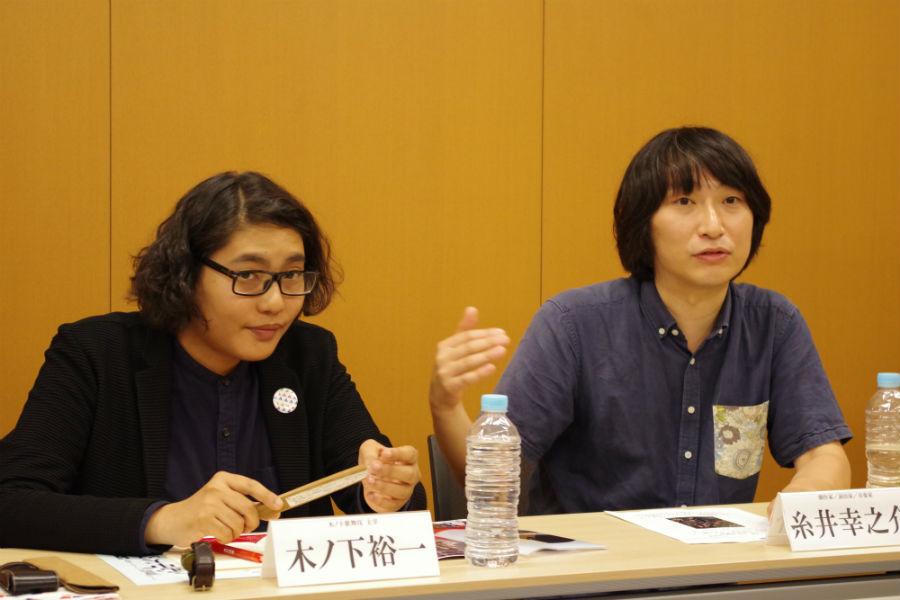 木ノ下が「人の孤独を描かせると、大変な力を出す作家」と評する糸井(右)