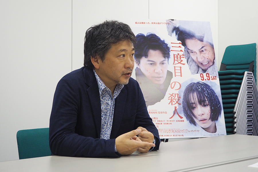 「参考にしたのはシネスコの使い方」と語った是枝裕和監督