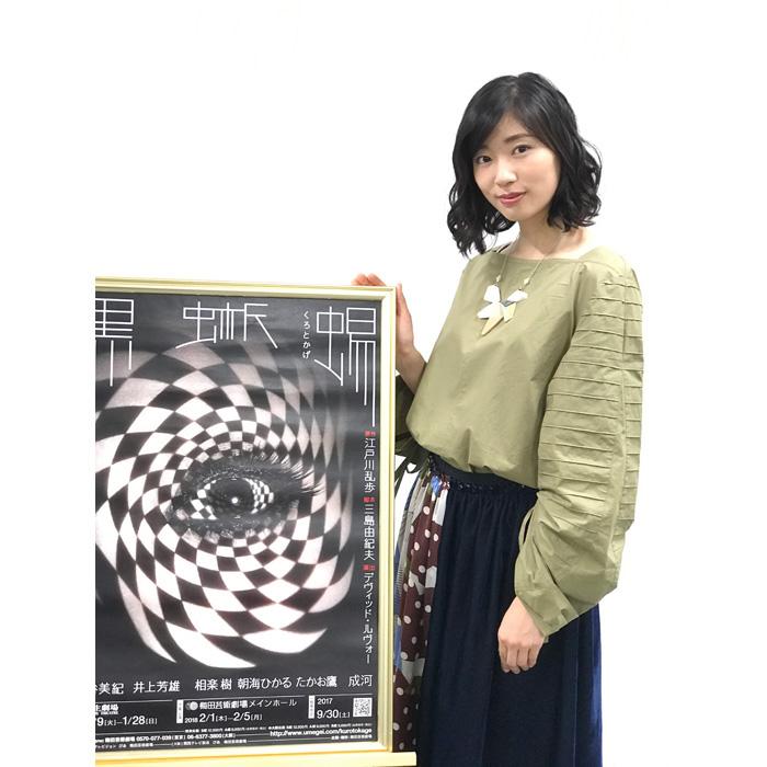 何と2014年には劇団競泳水着の地方公演で、80席程度の大阪の小劇場「インディペンデントシアター1st」に立ったこともあるという相楽
