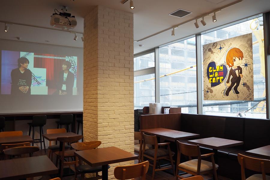 店内にはカフェのために収録された映像を観ることができる