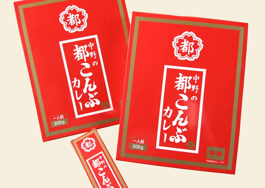 大阪が誇るロングセラー商品『都こんぶ』入りのカレー(1箱420円・税別)
