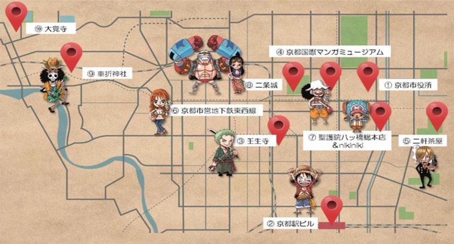 『ONE PIECE 20th×KYOTO 京都麦わら道中記~もうひとつのワノ国~』イベントマップ (c) 尾田栄一郎/集英社