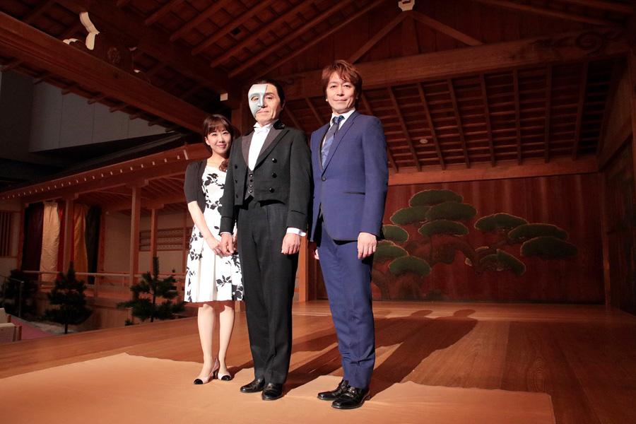 左からクリスティーヌ役の苫田亜沙子、怪人役の村俊英、演出スーパーバイザーの北澤裕輔