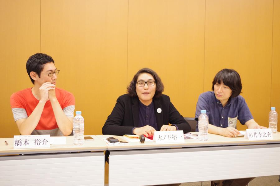 「作品を財産として作りあげて、作る過程もいろんな人と共有できれば」と話す橋本さん(左)に、「少しでも貢献できれば」と木ノ下(中央)