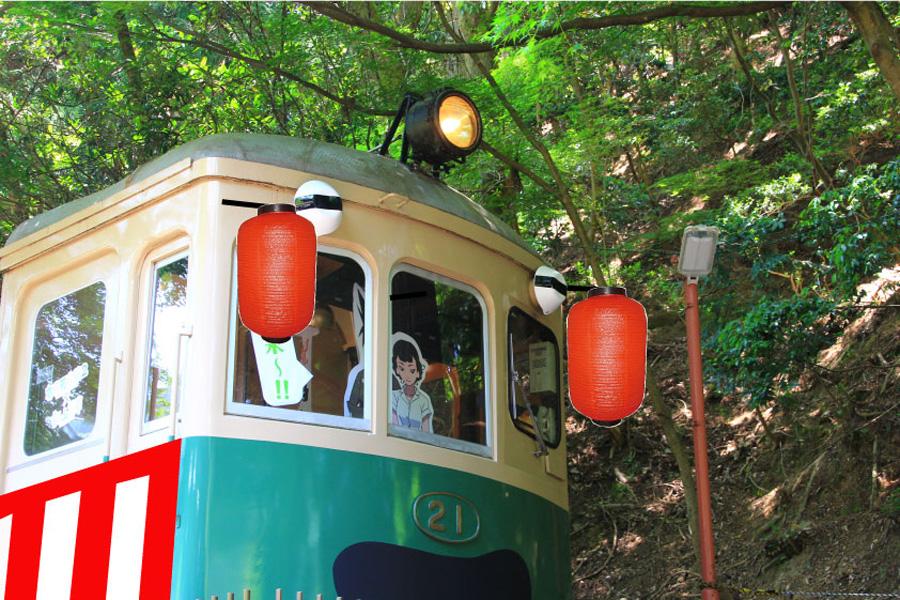 アニメ『有頂天家族』と叡山電鉄のコラボ企画。デナ21形「偽叡山電車 納涼船仕様」イメージ