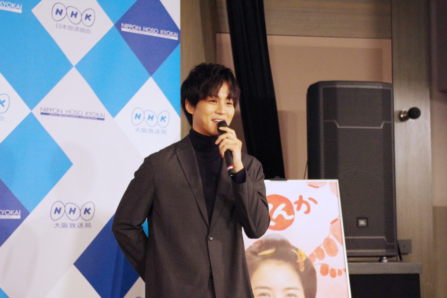18歳年下の子役とのシーンを、「大丈夫か?と思われるでしょうが、そこは笑っていただきたい」と松坂