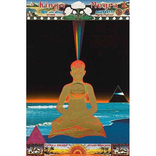 《聖シャンバラ 火其地》1974年 町田市立国際版画美術館蔵