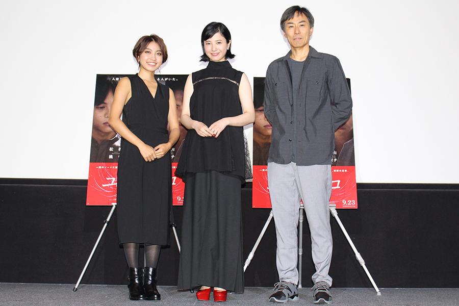 舞台挨拶に登場したRihwa、吉高由里子、熊澤尚人監督(6日・大阪市内)