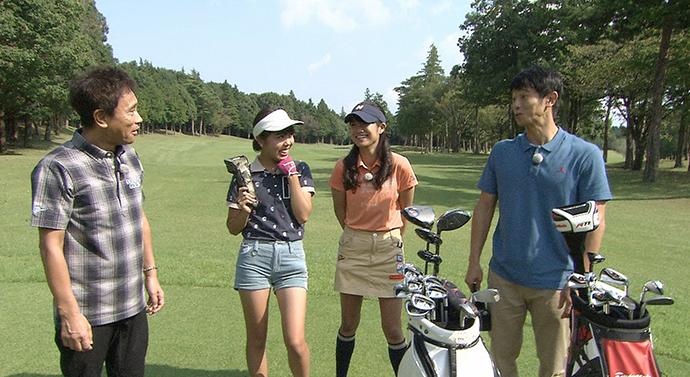 浜田、庄司と一緒にプレーするのは慶應義塾大学と立教大学のゴルフサークルに所属する女子大生