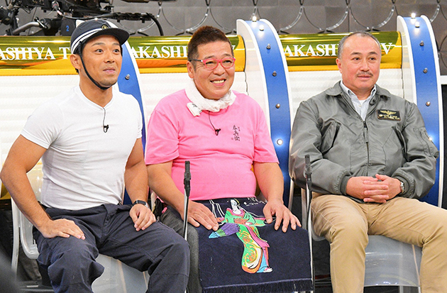 左から元海上自衛隊の雷ジャクソン高本、安江一郎さん、井上明則さん