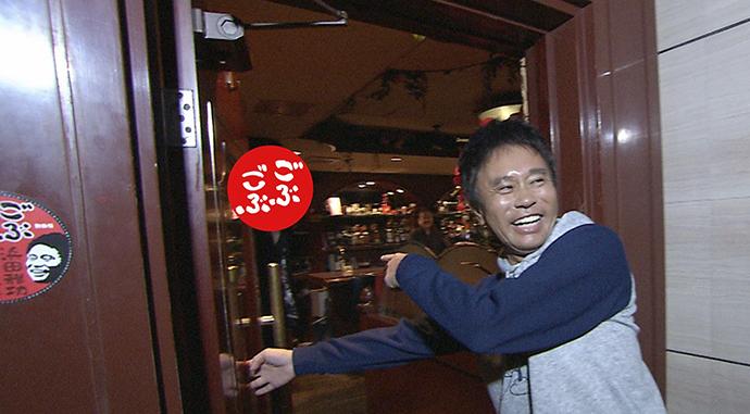 北新地まで「大阪のあつし」に会いに来た浜田と相方。「大阪のあつし」とはいったい誰なのか?